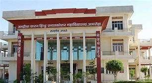 J S Hindu Degree College Amroha